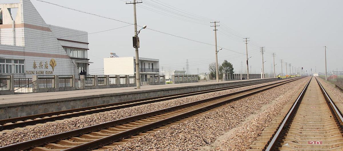 新长铁路_泰州站